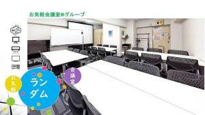 お気軽会議室in758 チサン《ランダム》