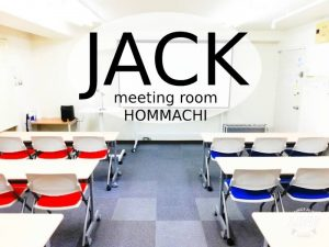 meeting room《♠JACK》