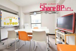 Share8P『祖☆』